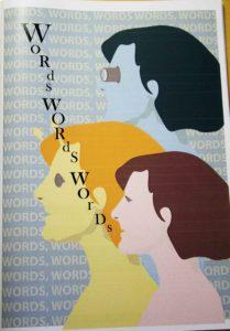Words, Words, Words - SF-Kürzestgeschichten,